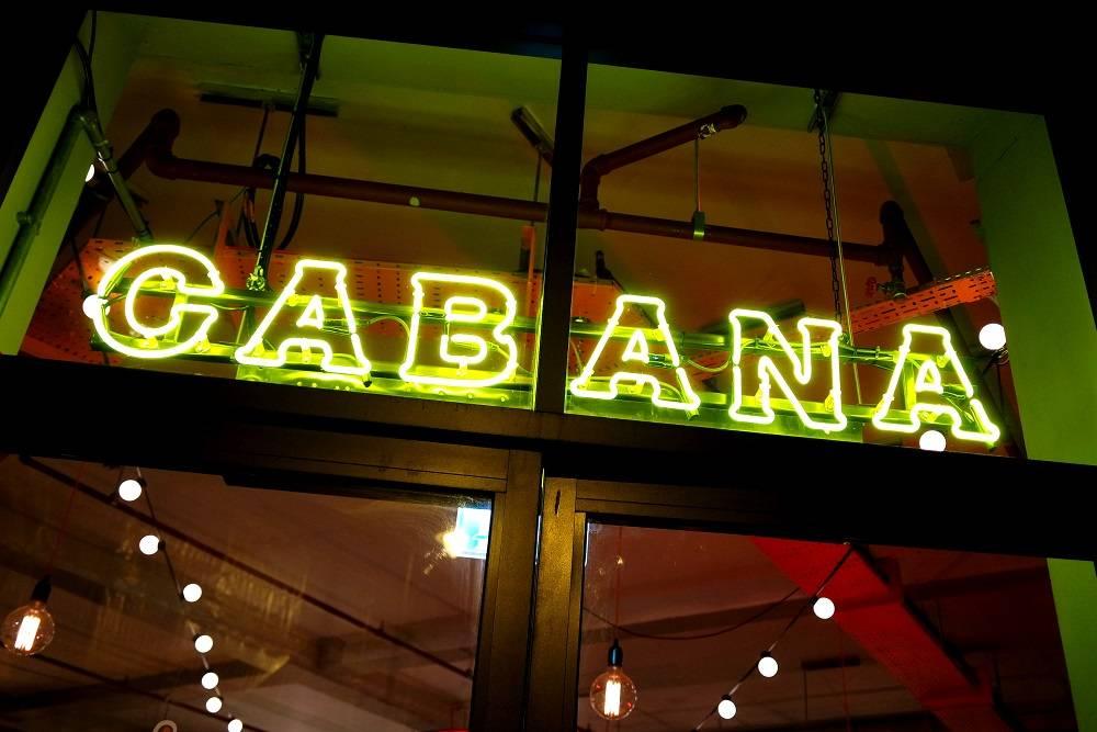 Cabana Brixton Brazilian restaurant bar