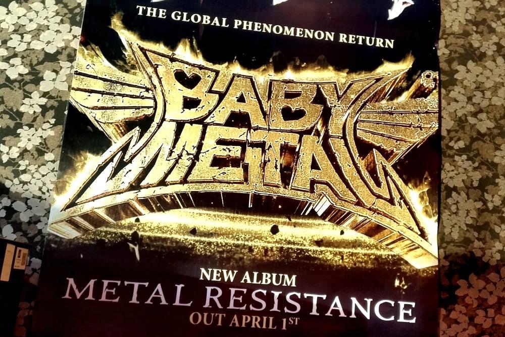 Yo Sushi Babymetal album release