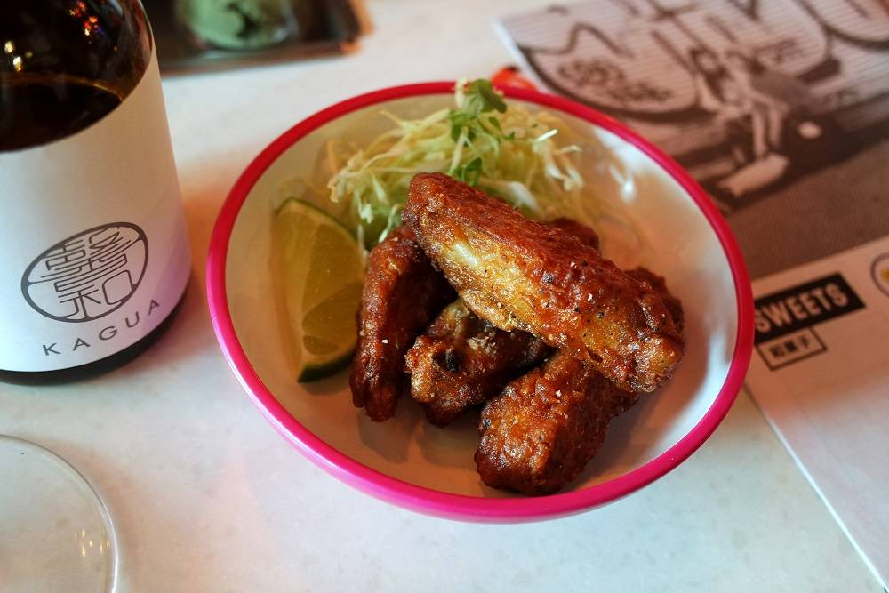 Yo Sushi Crispy Fried Chicken Wings