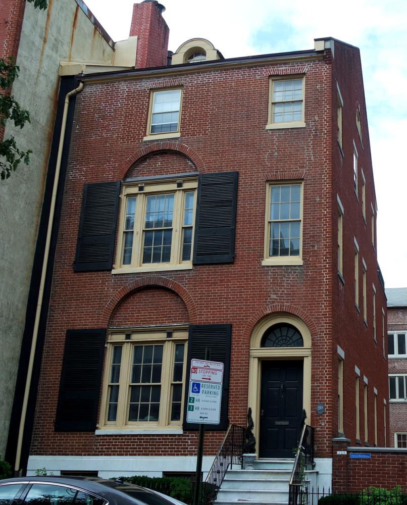 Philadelphia Brick House